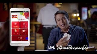 MAB Bank 02 | Myanmar