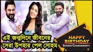 Tui Amake Agle Rakh | Honeymoon | Soham | Subhashree | Savvy | Premendu Bikash Chaki