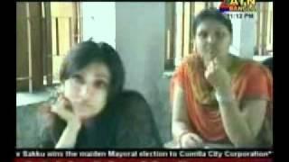 Akash nila Bangla natok 1