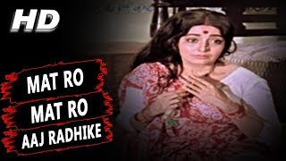 Mat Ro Mat Ro Aaj Radhike | Manna Dey | Jai Santoshi Maa 1975 Songs | Kanan Kaushal