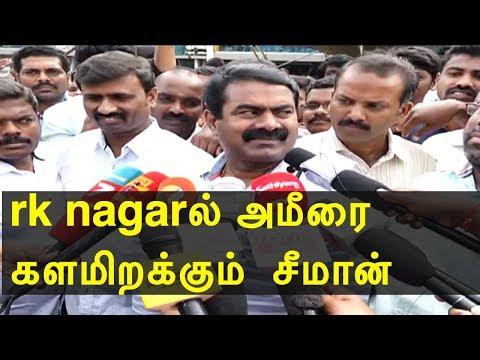 naam tamilar seeman ameer to contest against vishal in rk nagar naam tamilar seeman redpix