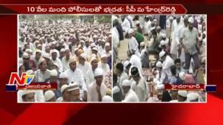 Minister Devineni Uma Maheswara Rao Attends Eid Celebrations at Vijayawada || NTV
