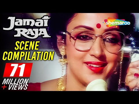 Xxx Mp4 Hema Malini Scene Compilation Jamai Raja Scenes Madhuri Dixit Anil Kapoor Hit Bollywood Movie 3gp Sex