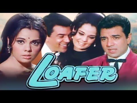 Xxx Mp4 Loafer Full Movie Dharmendra Hindi Movie Mumtaz Superhit Bollywood Movie 3gp Sex