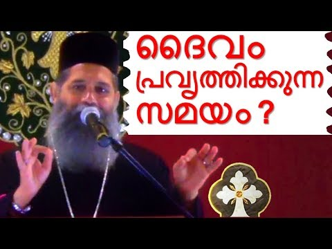 Xxx Mp4 Malayalam Christian Devotional Speech USA 2 Best Non Stop Hit Bible Convention Dhyanam 3gp Sex