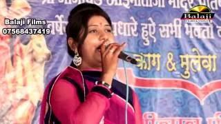 डायलाना कला लाइव  |आई माताजी भजन सुपरहिट   |पुष्पा सीरवी पिपलाज