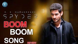 Boom Boom Song Teaser  Review  | #SPYDER Songs | Mahesh Babu | Rakul Preet Singh | A R Murugadoss