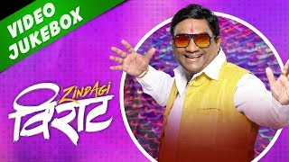 Zindagi Virat Song Video Jukebox | Marathi Songs 2019 | Vishal Dadlani, Sonu Nigam, Shreya Ghoshal