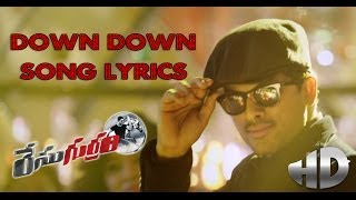 Race Gurram Promotional Full Songs HD   Down Down Song with Lyrics   Allu Arjun
