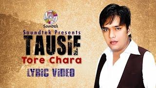 Tausif - Tore Chara | Eid Exclusive 2017 | Lyric Video | New Bangla Single Track 2017 | Soundtek
