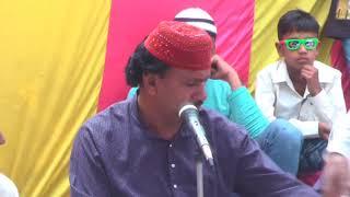 Rang In Urs Shah Shamsuddeen Miyan tilhar Shareef