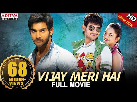 Drishyam (2015) Full Movie Watch Online - FullMovieJet