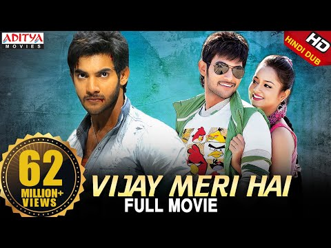 Xxx Mp4 Vijay Meri Hai Full Hindi Dubbed Movie Full Hindi Dubbed Movie Aadi Saanvi Aditya Movies 3gp Sex