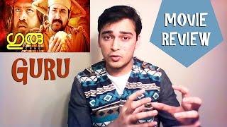 Guru Malayalam Movie Review