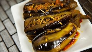 Stuffed Eggplant (Eggplant Recipe)