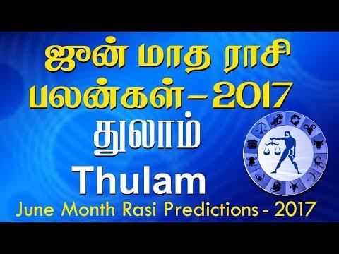 Thulam Rasi (Libra) June Month Predictions 2017 – Rasi Palangal