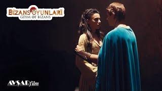 Bizans Oyunları - Sahte Sevişme Sahnesi (Tuvana Türkay & Tolgahan Sayışman)
