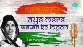 Aye Mere Watan Ke Logon (Original Version - 1963) | Sung by Lata Mangeshkar | Patriotic songs