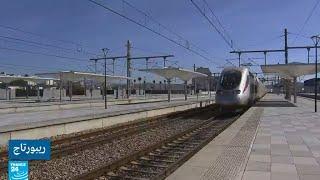 """""""البراق"""" أول قطار فائق السرعة في أفريقيا.. بين مدينتي الدار البيضاء وطنجة"""