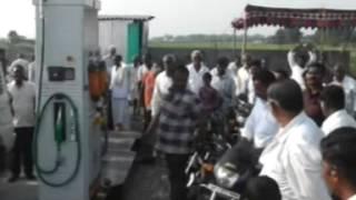 06 12 14 oil bank opening in pamidipadu