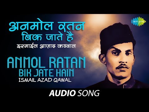 Xxx Mp4 Anmol Ratan Bik Jate Hain Ghazal Song Ismail Azad Qawal 3gp Sex