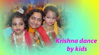 Krishna dance by kids    Awesome Radha Krishna Dance by two kids on Radha Ashtami 2017