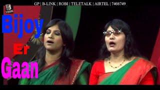 bijoyer gaan   বিজয়ের গান   Bangla new Music video song   Sheikh Milon   B Music
