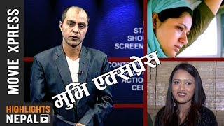 MOVIE XPRESS EP 454 | Report On DEEPJYOTI, GORE, MY LOVE, HAPPY NEW YEAR | Paras Paudel