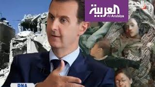 "DNA: ""الأسد: الغوطة ""كذبة سخيفة"