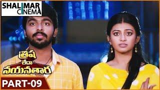 Trisha  Leda Nayanthara Movie    Part 09/11    G.V.Prakash Kumar, Anandhi, Manisha Yadav