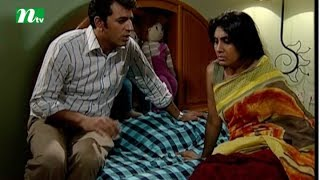 Bangla Drama Serial Nabila Chorito | Episode 26 by Bonna Mirza & Kochi Khondokar