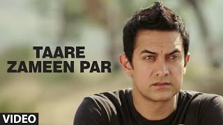 Taare Zameen Par (Full Song) Film - Taare Zameen Par