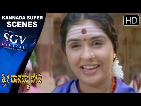 Xxx Mp4 Doddanna Questions About Devi Sri Danamma Devi Kannada Movie Kannada Emotional Scenes 109 3gp Sex