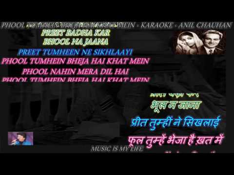 Xxx Mp4 Phool Tumhein Bheja Hai Khat Mein Karaoke With Lyrics Eng हिंदी On MUKESH DA B DAY 3gp Sex
