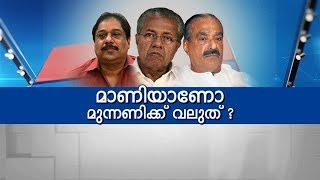 Is KM Mani That Important For LDF?| Super Prime Tme Part 1| Mathrubhumi News