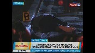 BT: 2 holdaper, patay matapos maka-engkuwentro ang mga pulis sa Maynila