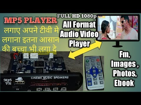 Xxx Mp4 Mp5 Player Kit Banaye Full HD 1080p All Format Audio Video Player 3gp Sex