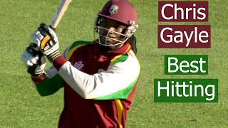 Chris Gayle 125 vs New Zealand 2nd ODI 2012 HD