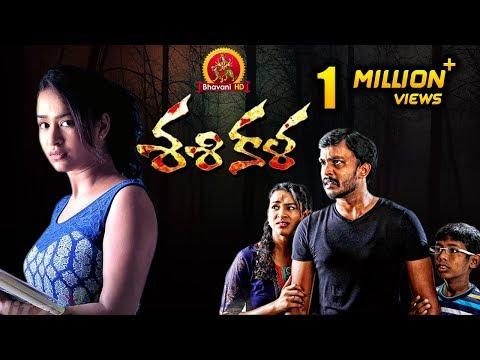 Xxx Mp4 Sasikala Mooch Telugu Full Movie 2016 Telugu Full Movies Nitin Raj Jaya Raj 3gp Sex