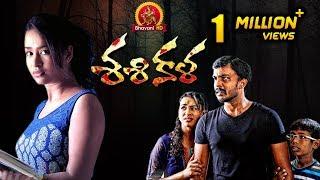 Sasikala (Mooch ) Telugu Full Movie || 2016 Telugu Full Movies || Nitin Raj, Jaya raj