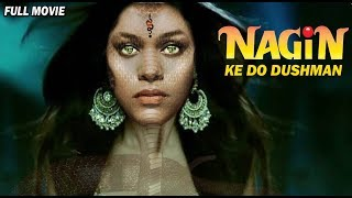 Badla Nagin Ka | Full Bollywood HD Movie | New | Padmini |