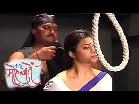 Yeh Hai Mohabbatein | 24th Feb 2016 | Ishita Gets Hanged To DEATH | Watch Video