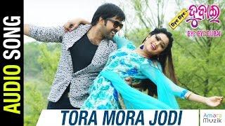 Tora Mora Jodi | Audio Song | Bye Bye Dubai Odia Movie | Sabyasachi Mishra | Archita | Buddhaditya