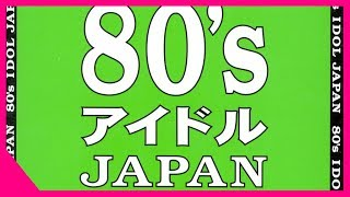 Ushiro Yubi Sasare Gumi - Zoosan No Sukyantei