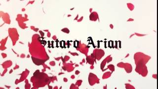 Sutara Arian Productions