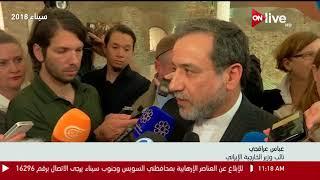 الدول المتبقية في الاتفاق النووي مع إيران تجتمع في فيينا لبحث تداعيات الانسحاب الأمريكي