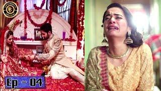Zindaan Episode - 04 - 28th March 2017 - Top Pakistani Drama