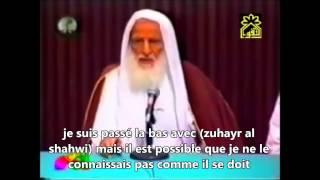 Ch al Albani à propos de ch al 'Utheymin