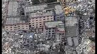Middle East DISASTER - IRAN / IRAQ 6.3 EARTHQUAKE Much Destruction 250 Injrd 8.18.14 See DESCRIPTION