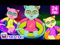Three Little Kittens Went To The Swimming Pool and Many More Nursery Rhymes by Cutians   ChuChu TV